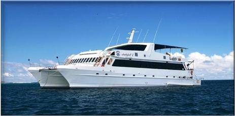 Archipell I yacht Galapgos Tours